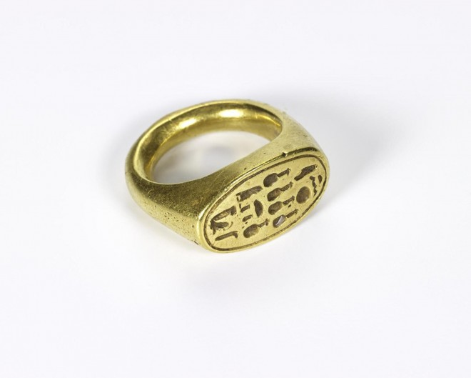 A.1883.49.1 Nefertiti ring