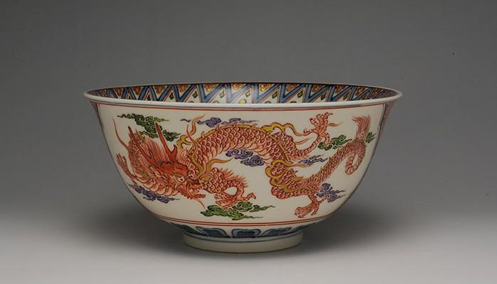 Ito Tozan I bowl