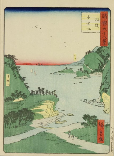Colour woodblock print entitled Sagami Tako-e, depicting Tako bay