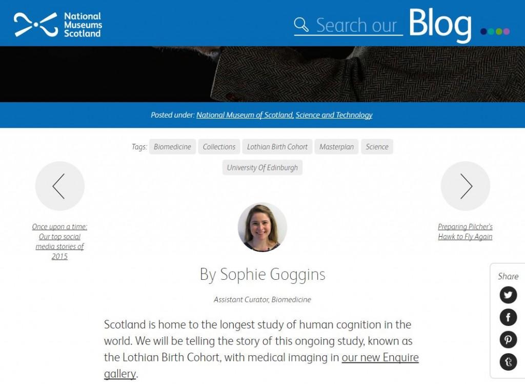 blog_screenshot_article
