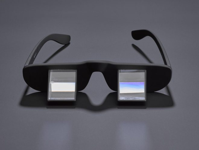 Prism glasses allow people with muscular eye degeneration to look upwards or downwards more easily.