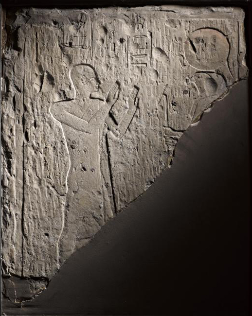 Limestone relief fragment depicting a Nubian prince, Abydos, c. 680 BC