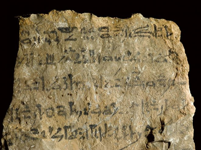 Ancient Egyptian tomb warnings, curses and ghosts | National