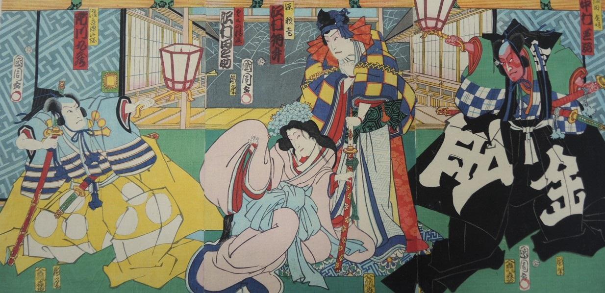 Japanese woodblock triptych, Toyohara Kunichika (1864).