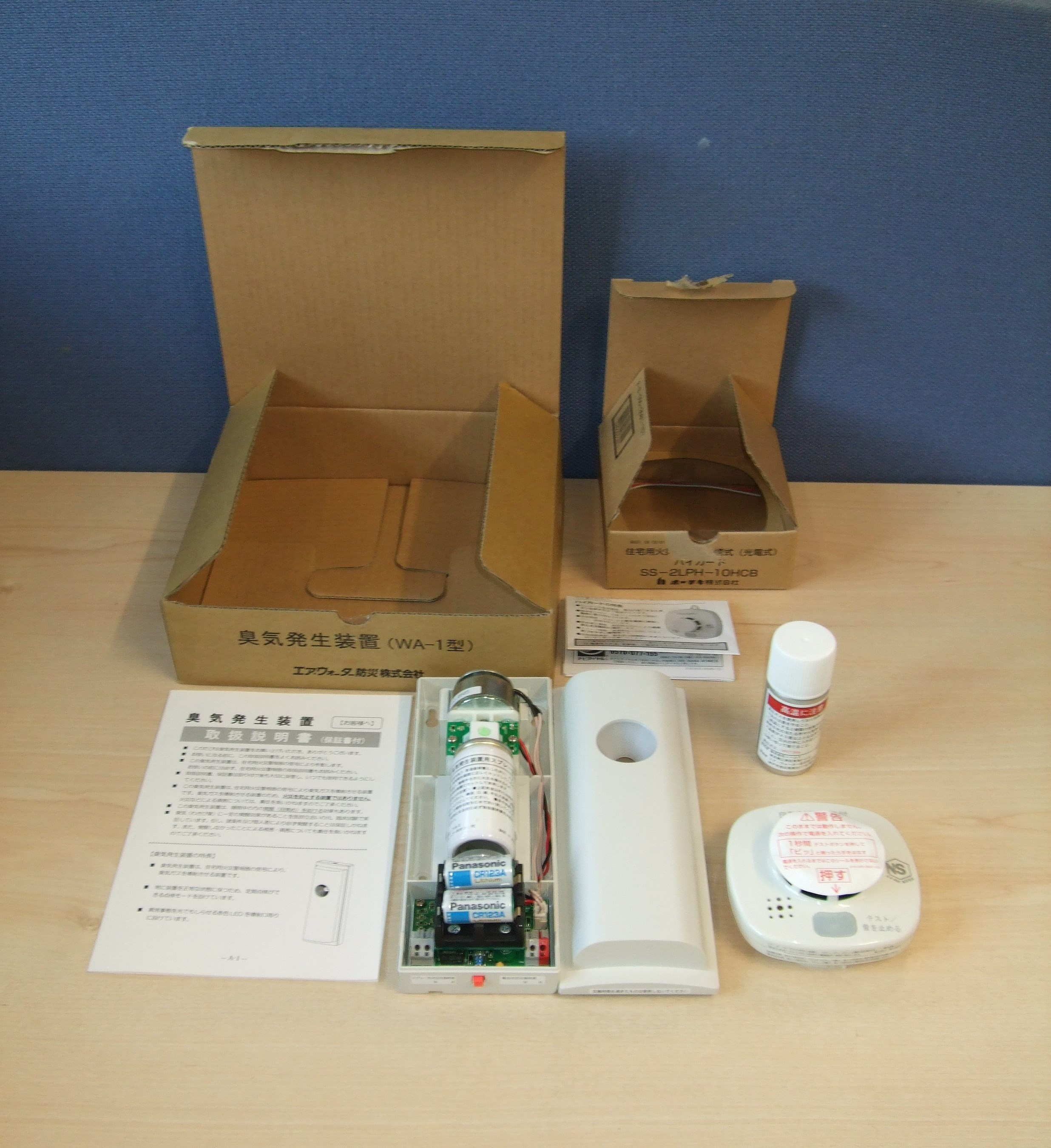 Wasabi Fire Alarm and boxes