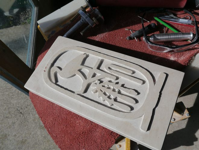 The carving in the workshop