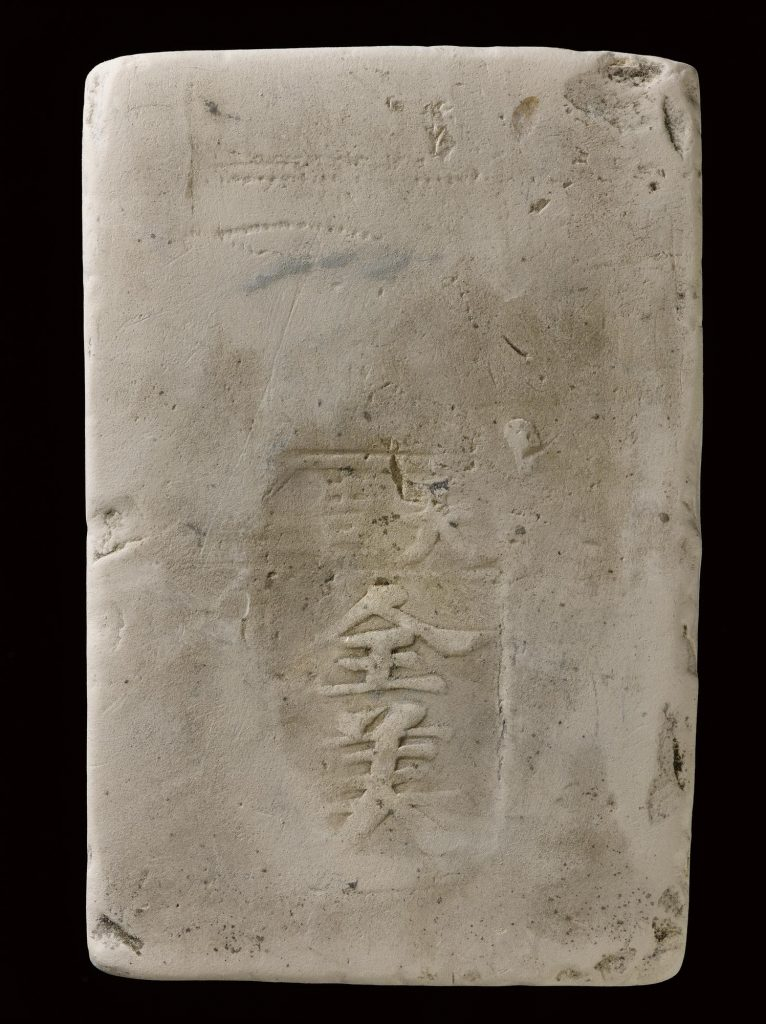 A rectangular slab of porcelain clay, branded with Chinese characters.